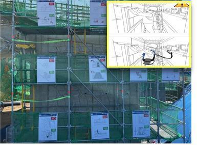 월드컵대교건설공사 안전점검일자  2021-04-05 모범유형 기타 안전관리