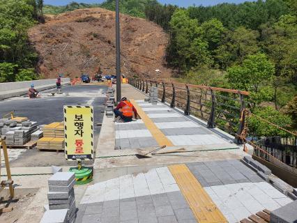 진접선(4호선연장) 차량기지 2공구(차량기지) 건설공사 2021년05월03일 금곡천교