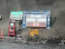 진접선(4호선연장) 차량기지 1공구(인입선) 건설공사 안전점검일자  2021-08-09 모범유형 가설통로 안전