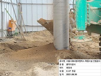 50+ 동부캠퍼스 복합시설 건립공사 2021년09월05일 현 장